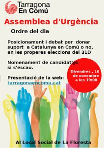 Asamblea de Urgencia